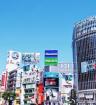 Japanese Accountants Fuel Daily Operations - Bridgewater Japan - Tokyo Recruitment Company